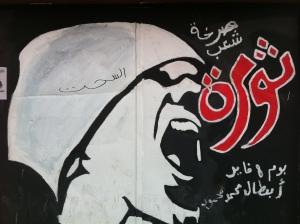 Graffiti Tahrir (2)