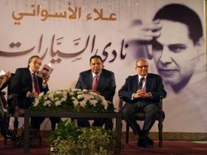 Presentazione all'opera de Il Cairo