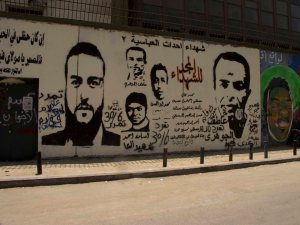 Graffiti in via Mohamed Mahmud
