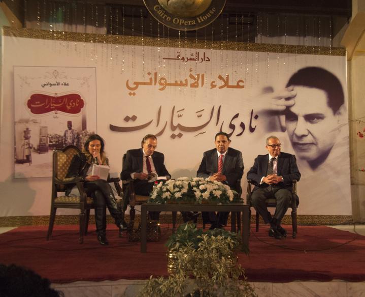 Presentazione all'Opera House de Il Cairo (maggio 2013)